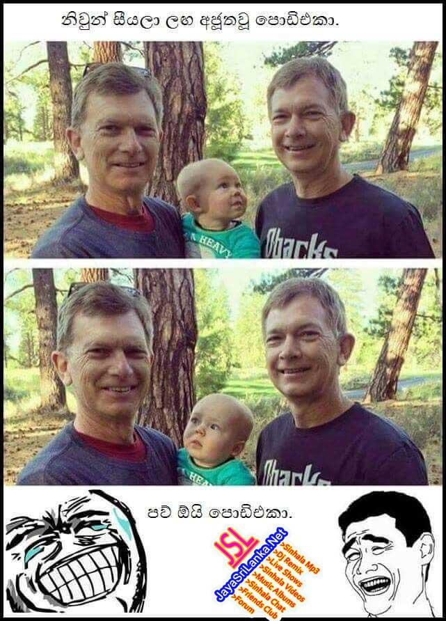 Sinhala Joke 008