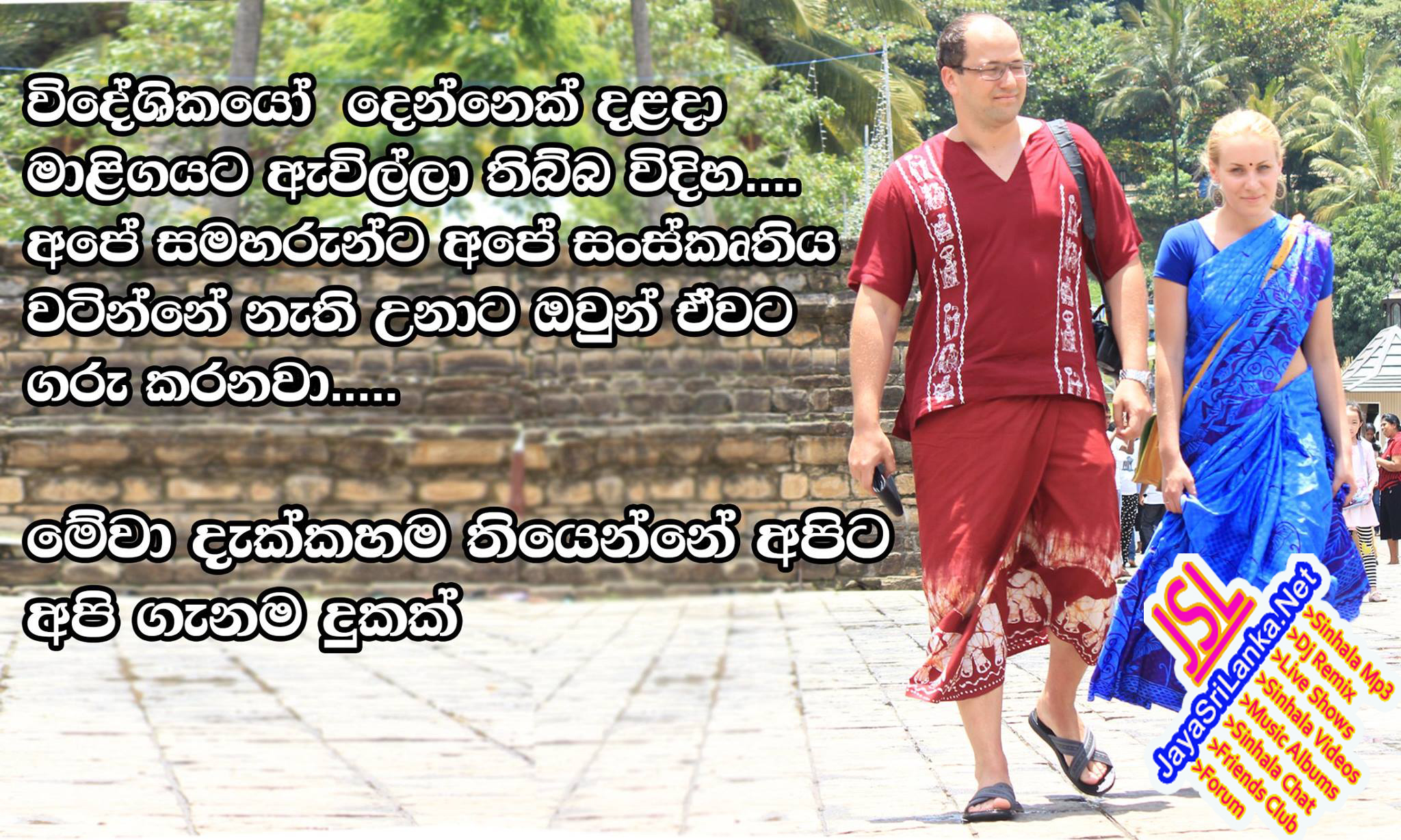 Download Sinhala Jokes Photos | Pictures | Wallpapers Page 31 ...