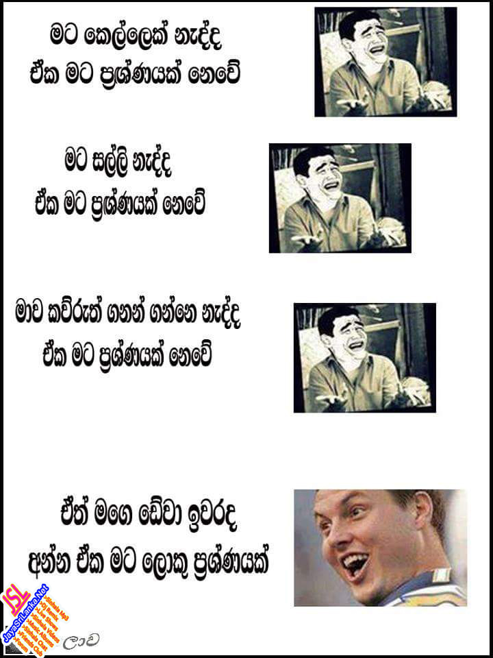 Download Sinhala Jokes Photos | Pictures | Wallpapers Page 30 ...
