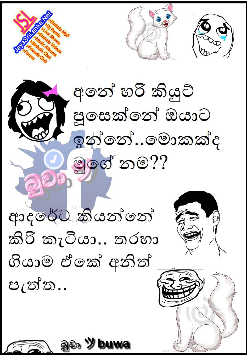 Download Sinhala Jokes Photos | Pictures | Wallpapers Page 22 ...