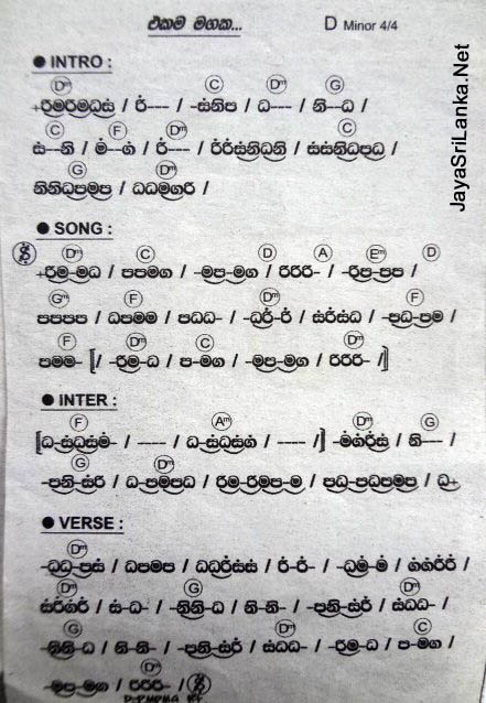 Download Sinhala Song Notations Photos | Pictures