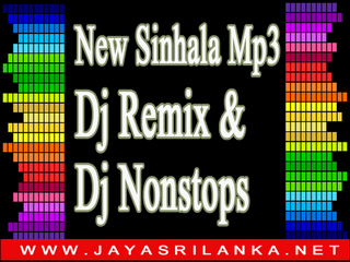 Nago Nago 6_8 Dance Mix   Dj ShaNaka mp3