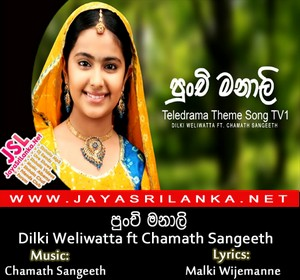 Punchi Manali TV1 Teledrama Theme Song   Dilki Weliwatta mp3