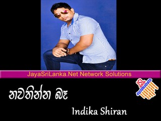 Nawathinna Ba Aye   Indika Shiran mp3