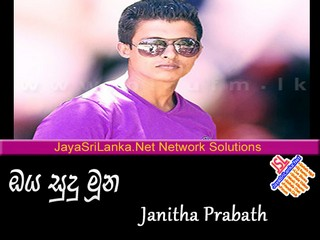 Oya Sudu Muna   Janitha Prabhath mp3