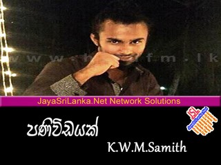 Panividayak (A Message)   K W M Samith mp3