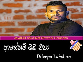 Ayenam Oba Epa   Dileepa Lakshan mp3
