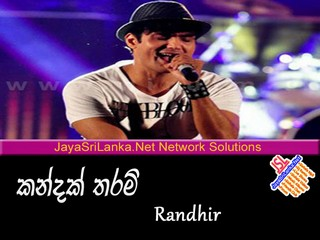 Kandak Tharam Wedana (Sahathika Una)   Randhir mp3