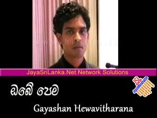 Obe Pema Pathuwa   Gayashan Hewavitharana mp3