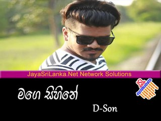 Mage Sihine   D SON ft Indunil Rathnayake mp3