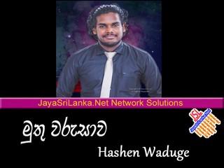 Muthu Warusawa   Hashen Waduge mp3