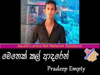 Methek Kal Adaren   Pradeep Empty mp3