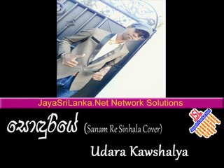 Sonduriye (Sanam Re Sinhala Cover)   Udara Kawshalya mp3