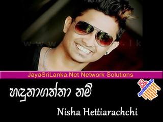 Handunagaththa Nam   Nisha Hettiarachchi mp3