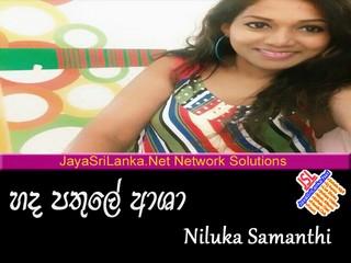 Hada Pathule Asha   Niluka Samanthi mp3