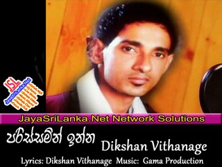 Parissamen Inna   Dikshan Vithanage mp3