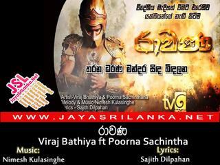 Ravana (Title Song)