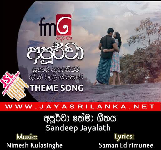 Kalekin Oya Denetha Hamuwee (Fm Derana Apurwa Theme Song)