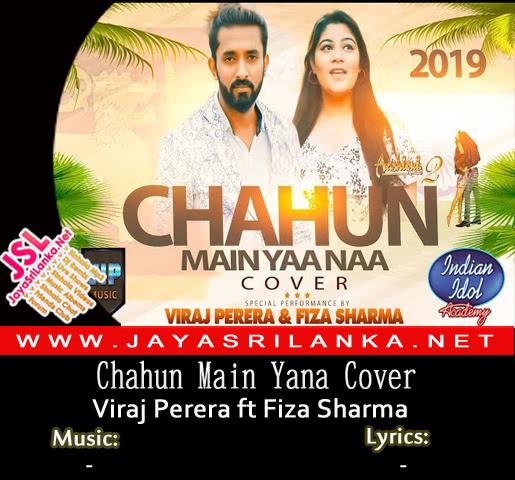 Chahun Main Yaa Naa (Cover)