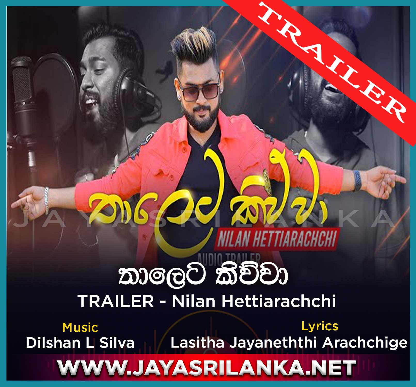 Thaleta Kiwwa Trailer