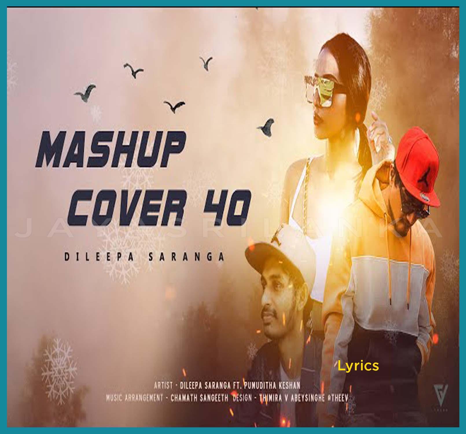 Mashup Cover 39