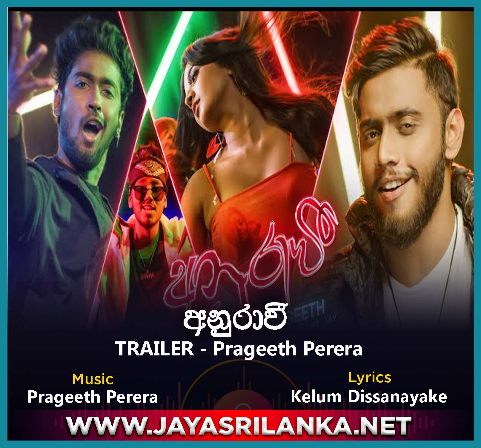 Anurawee Official Trailer