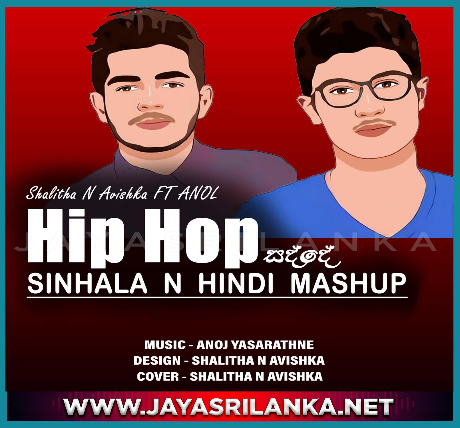 Sinhala N Hindi Mashup Cover