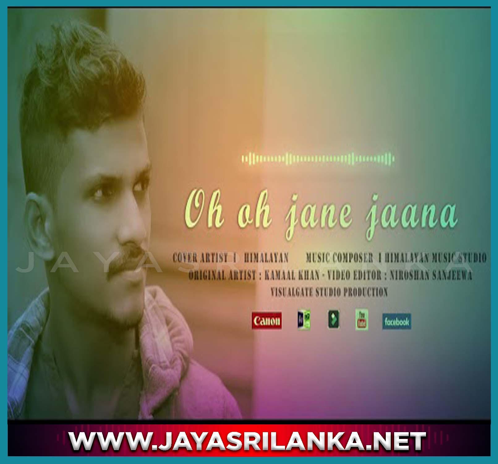 Oh Oh Jane Jaana Hindi Short Cover
