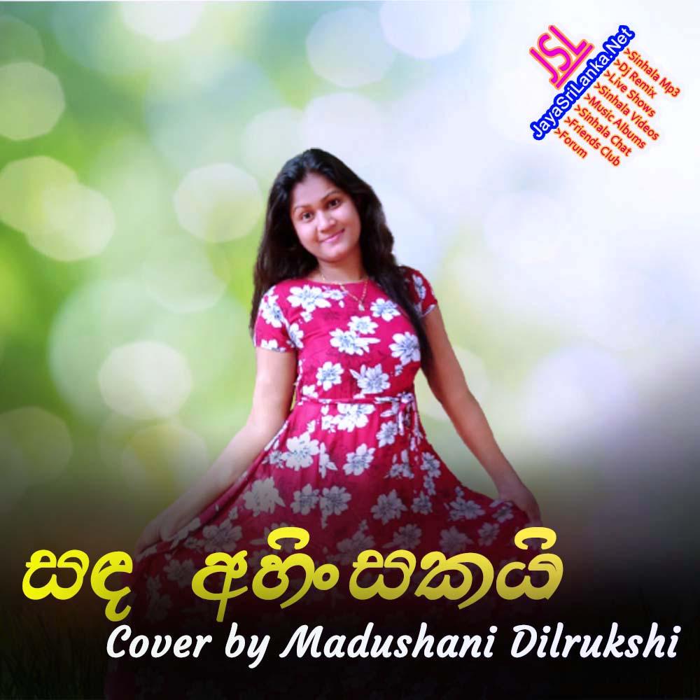 Sanda Ahinsakai Cover