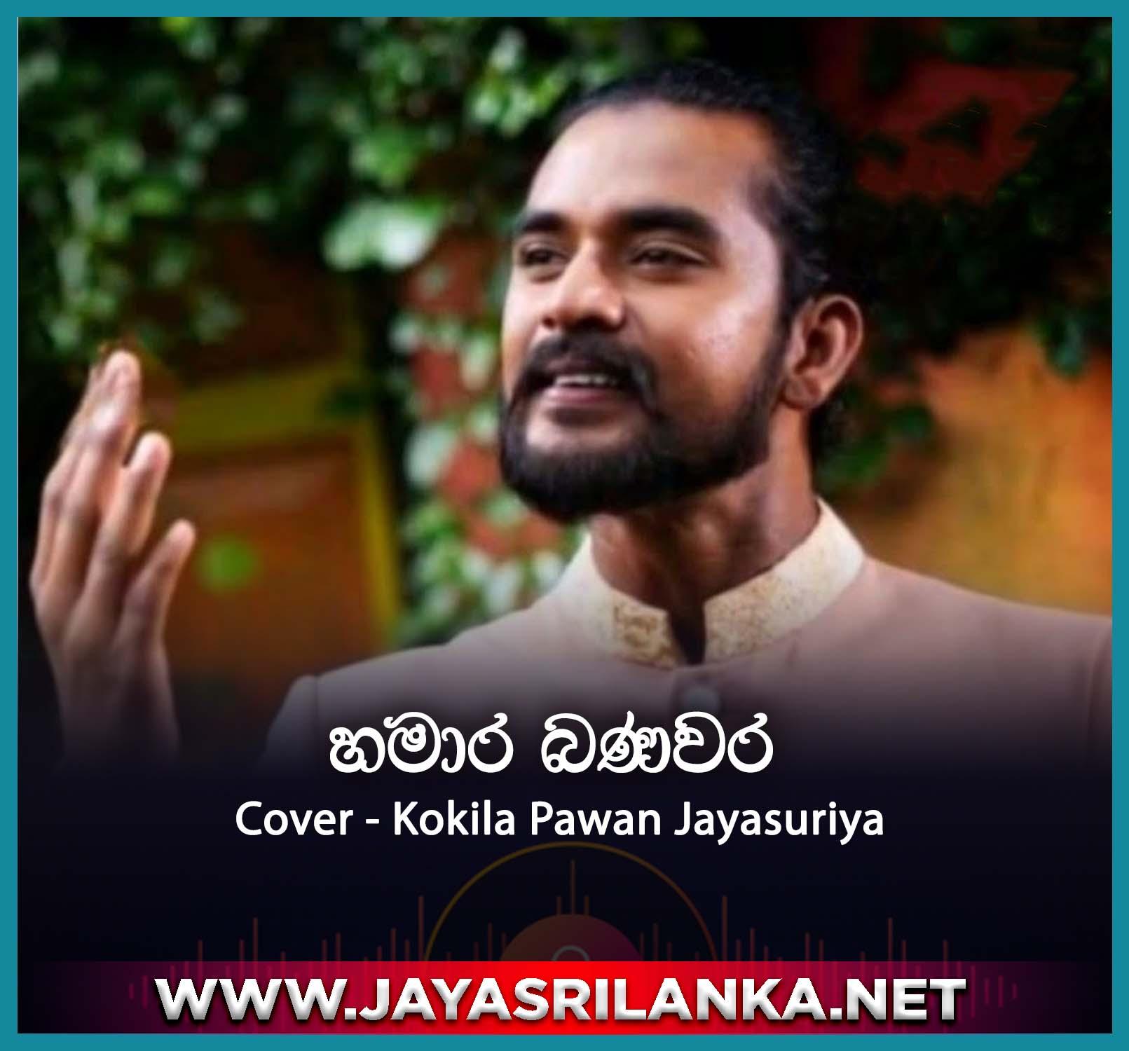 Hamara Banavara (Cover)