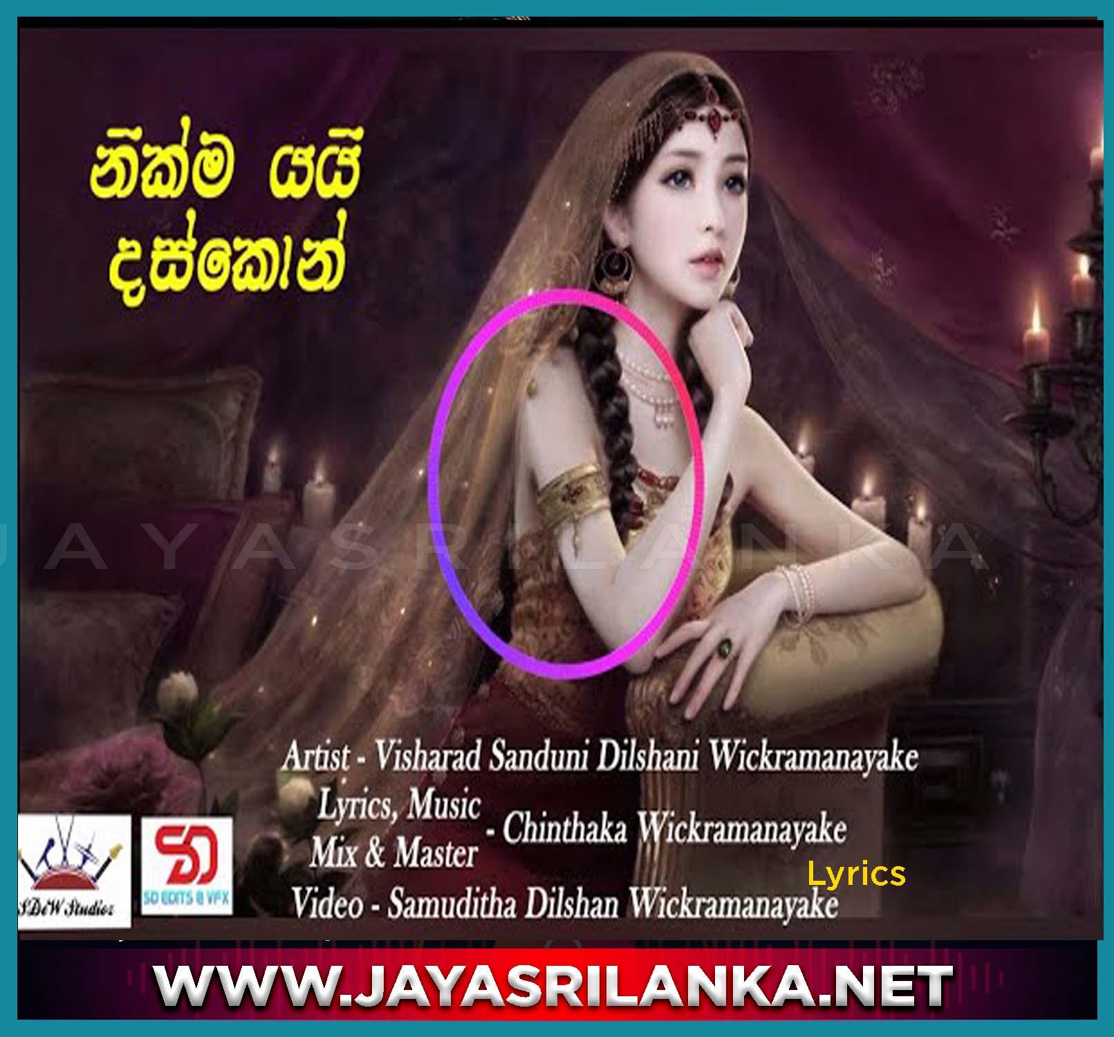 jayasrilanka ~ Nikma Yayi Daskon - Sanduni Dilshani Wickramanayake