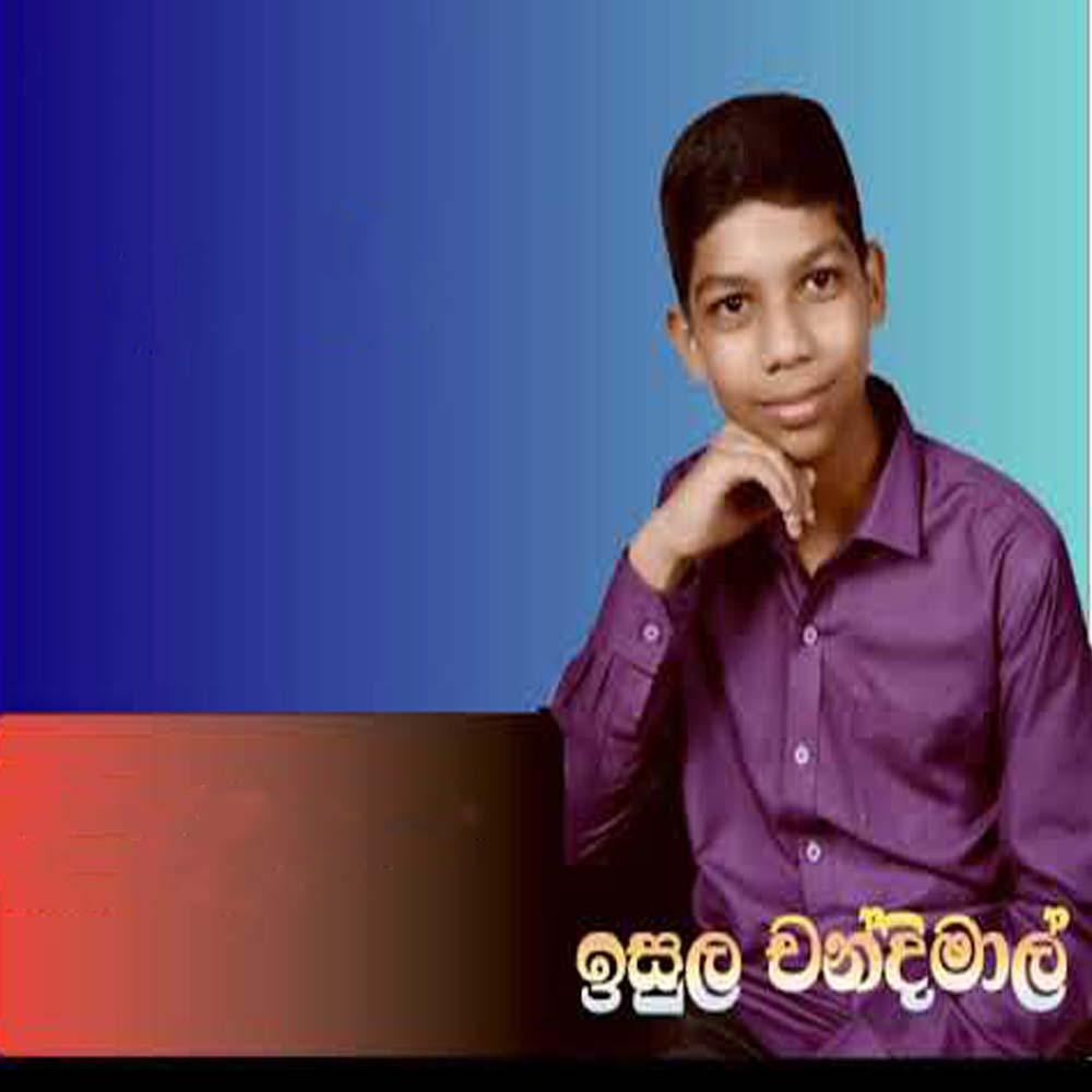 Isula Chandimal