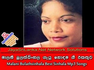 Malani Bulathsinhala Image