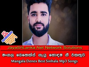 Ahenawa Nam Hitha - Mangala Denex At Hiru Star mp3 Image