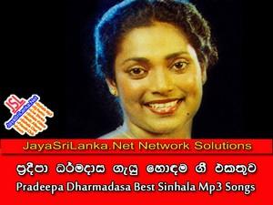 Pradeepa Dharmadasa Image