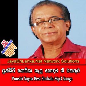 Punsiri Soysa Image