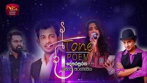 Tone Poem Rupavahini Image