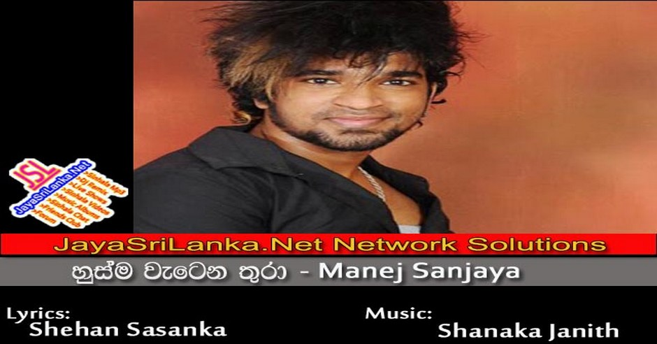 Husma Watena Thura - Manej Sanjaya (Shiny).mp3 - Download