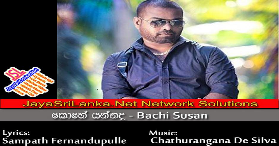 Bachi Bachi Tango - Download Gratuit - MuzicaHot