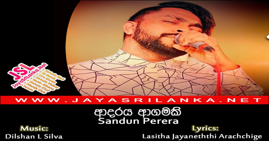Adaraya Agamaki - Sandun Perera - Download New Sinhala Mp3