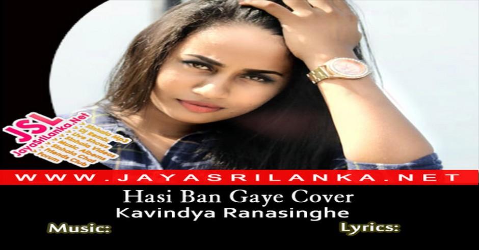 hase ban gaye new mp3 song download