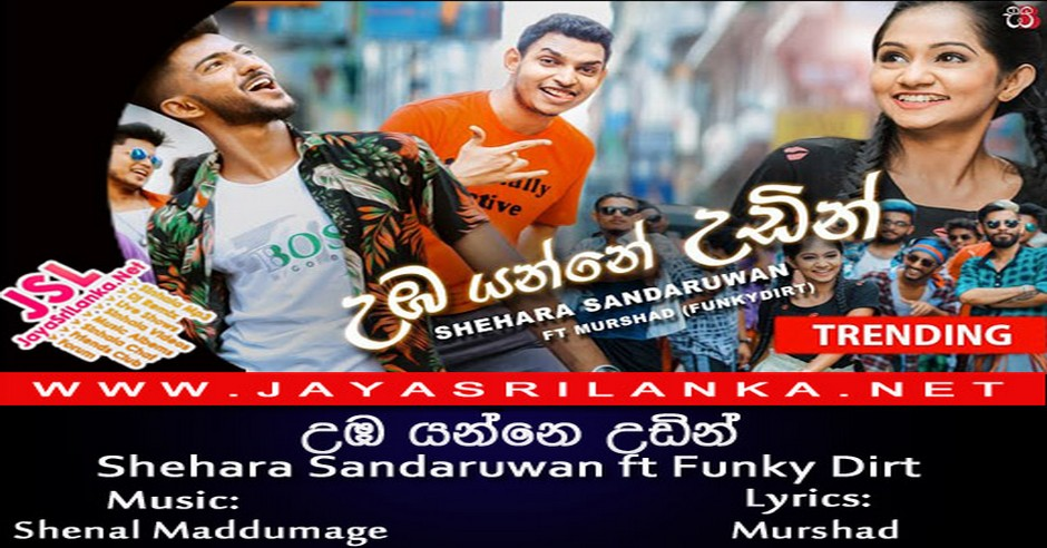 New Sinhala Mp3 Songs - cover