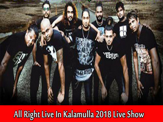 All Right Live In Kalamulla 2018 Live Show Image