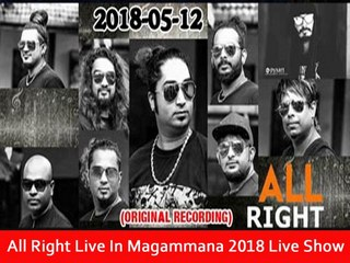 All Right Live In Magammana 2018 Live Show Image