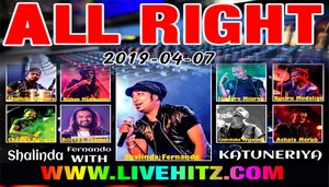 All Right Live In Wanawasala 2019-04-07 Live Show Image