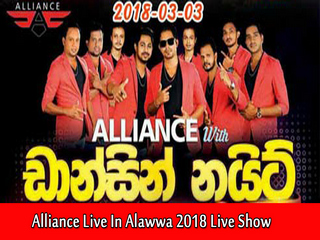 Alliance Live In Alawwa 2018 Live Show Image