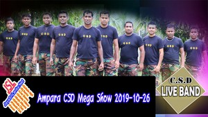 Kapuge NonStop Gama - CSD Band Mp3 Image