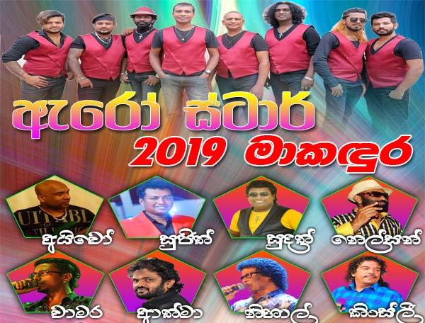 Arrow Star Live In Makandura 2019 Live Show Image
