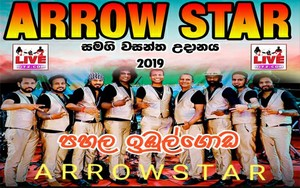 Arrow Star Live In Pahala Imbulgoda 2019 Live Show Image