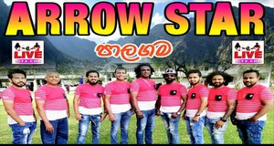 Arrow Star Live In Palagama 2019-09-14 Live Show Image